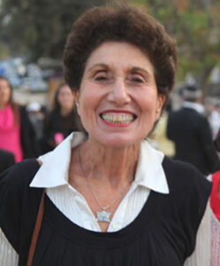 "The late Helen Freedman, z""l, Co-Executive Director of AFS"