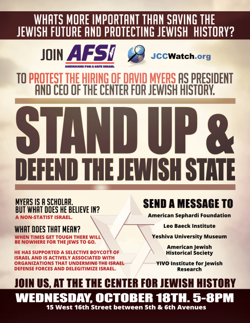Action Alert Save Americans With >> Stand Up Defend The Jewish State Afsi