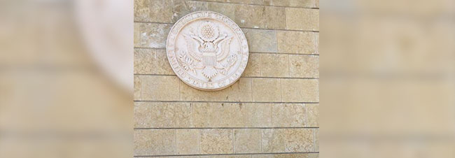 Facade of the forthcoming US Embassy in Jerusalem